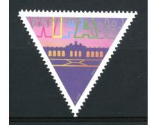2007 - AUSTRIA - ESPOSIZIONE  WIPA 08 - NUOVO - LOTTO/33367
