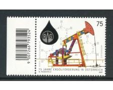 2007 - AUSTRIA - ESTRAZIONE DEL PETROLIO - NUOVO - LOTTO/33371