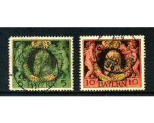 1911 - GERMANIA  BAVIERA - 25° ANNIVERSARIO DELLA REGGENZA 2v. USATI - LOTTO/13543
