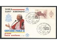 1982 - ITALIA - SERRA SANT'ABBONDIO (PS) - VISITA DI S.S. GIOVANNI PAOLO II° - LOTTO/31176