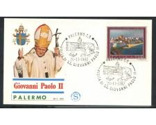 1982 - ITALIA - PALERMO - VISITA DI S.S. GIOVANNI PAOLO II° - LOTTO/31178