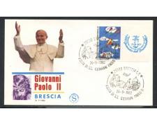 1982 - ITALIA - BRESCIA - VISITA DI S.S. GIOVANNI PAOLO II° - LOTTO/31179