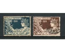 1913 - PORTOGALLO - FESTE DI LISBONA 2v. - USATI - LOTTO/9664U