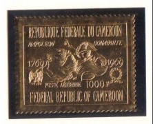 1969 - LBF/2139 - CAMERUN - BICENTENARIO NAPOLEONE