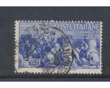 1946 - LOTTO/6030U - REPUBBLICA - 15 LIRE VENEZIA ALLEGORIA