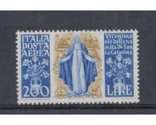 1948 - LOTTO/6048A - REPUBBLICA - S. CATERINA 200  LIRE  POSTA A