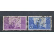 1948 - LOTTO/6049U - REPUBBLICA - NUOVA COSTITUZIONE 2v.