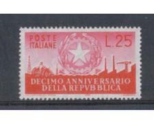 1956 - LOTTO/6302 - REPUBBLICA - 25 L. ANNIVERSARIO REPUBBLICA