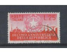 1956 - LOTTO/6302U - REPUBBLICA - 25 L. ANNIVERSARIO REPUBBLICA