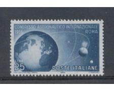 1956 - LOTTO/6307 - REPUBBLICA - 25 L. CONGRESSO ASTRONAUTICO
