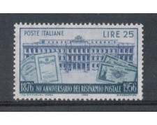 1956 - LOTTO/6309 - REPUBBLICA - 25 L. RISPARMIO POSTALE