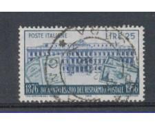 1956 - LOTTO/6309U - REPUBBLICA - 25 L. RISPARMIO USATO