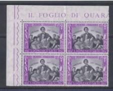 1957 - LOTTO/6326Q - REPUBBLICA -  S.D. SAVIO QUARTINA