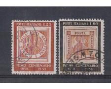 1958 - LOTTO/6338U - REPUBBLICA - FRANC. NAPOLI USATI