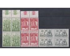 1958 - LOTTO/6340Q - REPUBBLICA - ANNIV. VITTORIA QUARTINE