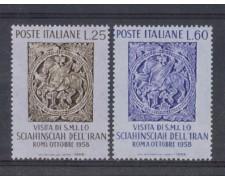 1958 - LOTTO/6341 - REPUBBLICA - VISITA SCIA' 2v.