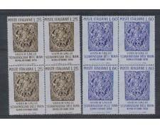 1958 - LOTTO/6341Q  - REPUBBLICA - VISITA SCIA' QUARTINE