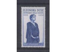 1958 - LOTTO/6342 - REPUBBLICA - ELEONORA DUSE