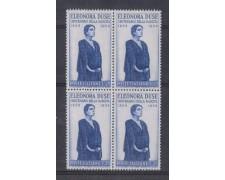 1958 - LOTTO/6342Q - REPUBBLICA - E. DUSE QUARTINA