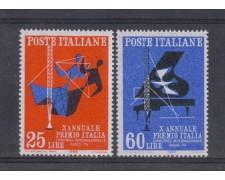 1958 - LOTTO/6343 - REPUBBLICA - PREMIO ITALIA 2v.