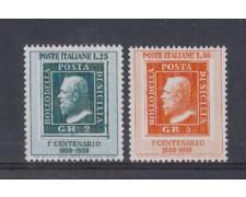 1959 - LOTTO/6344 - REPUBBLICA - CENT.FRANC.SICILIA