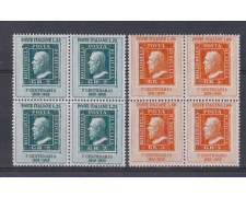 1959 - LOTTO/6344Q - REPUBBLICA - CENT. FRANC. SICILIA QUARTINE
