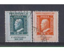 1959 - LOTTO/6344U - REPUBBLICA - CENT.FRANC.SICILIA USATI