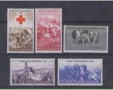 1959 - LOTTO/6352 - REPUBBLICA - GUERRA D'INDIPENDENZA 5v.