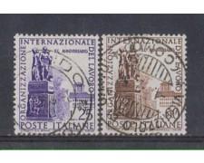 1959 - LOTTO/6353U - REPUBBLICA - O.I.L. 2v. USATI