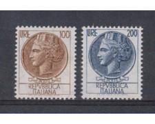 1959 - LOTTO/6354 - REPUBBLICA - SIRACUSANA 2v.