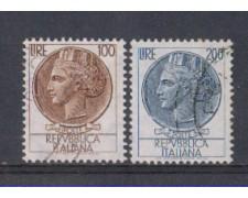 1959 - LOTTO/6354U - REPUBBLICA - SIRACUSANA 2v. USATI