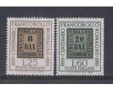 1959 - LOTTO/6355 - REPUBBLICA - CENT. FRANC. ROMAGNE