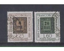 1959 - LOTTO/6355U - REPUBBLICA - CENT. FRANC. ROMAGNE USATI