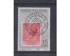 1959 - LOTTO/6357 - REPUBBLICA - GIORNATA FRANCOBOLLO