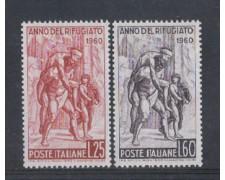 1960 - LOTTO/6358 - REPUBBLICA - ANNO DEL RIFUGIATO 2v.