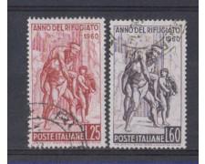 1960 - LOTTO/6358U - REPUBBLICA - ANNO DEL RIFUGIATO USATO