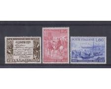 1960 - LOTTO/6359 - REPUBBLICA - SPEDIZIONE DEI MILLE