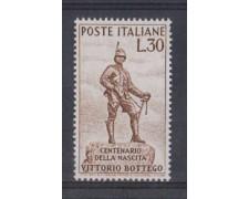 1960 - LOTTO/6361 - REPUBBLICA - VITTORIO BOTTEGO