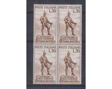 1960 - LOTTO/6361Q - REPUBBLICA - VITTORIO BOTTEGO QUARTINA