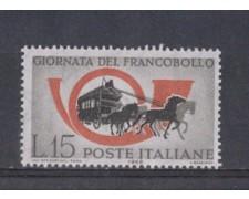 1960 - LOTTO/6364 - REPUBBLICA - GIORNATA FRANCOBOLLO
