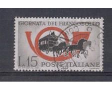 1960 - LOTTO/6364U - REPUBBLICA - GIORNATA FRANCOBOLLO USATO