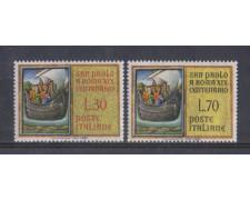 1961 - LOTTO/6388 - REPUBBLICA - SAN PAOLO 2v.