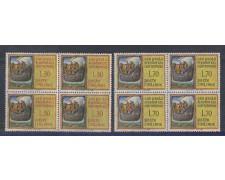 1961 - LOTTO/6388Q - REPUBBLICA - SAN PAOLO QUARTINE