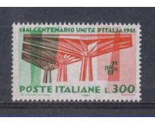 1961 - LOTTO/6395 - REPUBBLICA - 300 L. UNITA' D'ITALIA