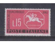 1961 - LOTTO/6398 - REPUBBLICA - GIORNATA FRANCOBOLLO