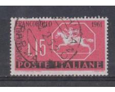 1961 - LOTTO/6398U - REPUBBLICA - G. FRANCOBOLLO USATO