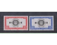 1962 - LOTTO/6400 - REPUBBLICA - ANTONIO PACINOTTI 2v.