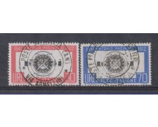1962 - LOTTO/6400U - REPUBBLICA - A.PACINOTTI 2v. USATI