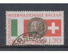 1962 - LOTTO/6405U - REPUBBLICA - PREMIO BALZAN USATO