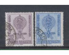 1962 - LOTTO/6406U - REPUBBLICA - LOTTA ALLA MALARIA USATI